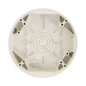HCSB-W - Weatherproof Backbox, Round, White (For use with HC Series)